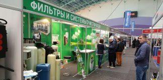 Картриджи для очистки воды в Беларуси